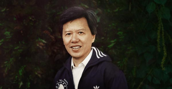 Our Founder Master Moy Lin Shin