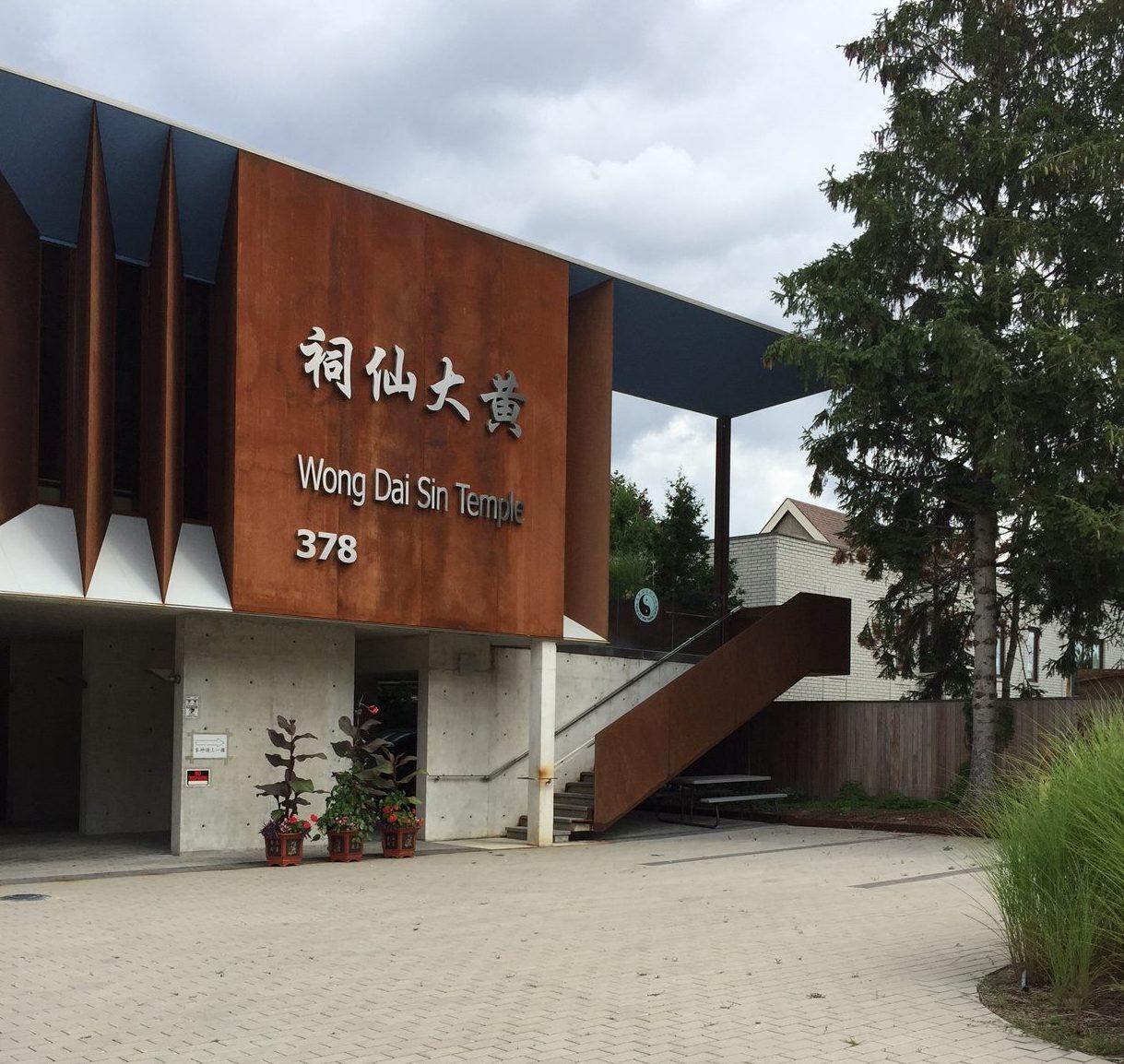 Toronto - Wong Dai Sin Temple