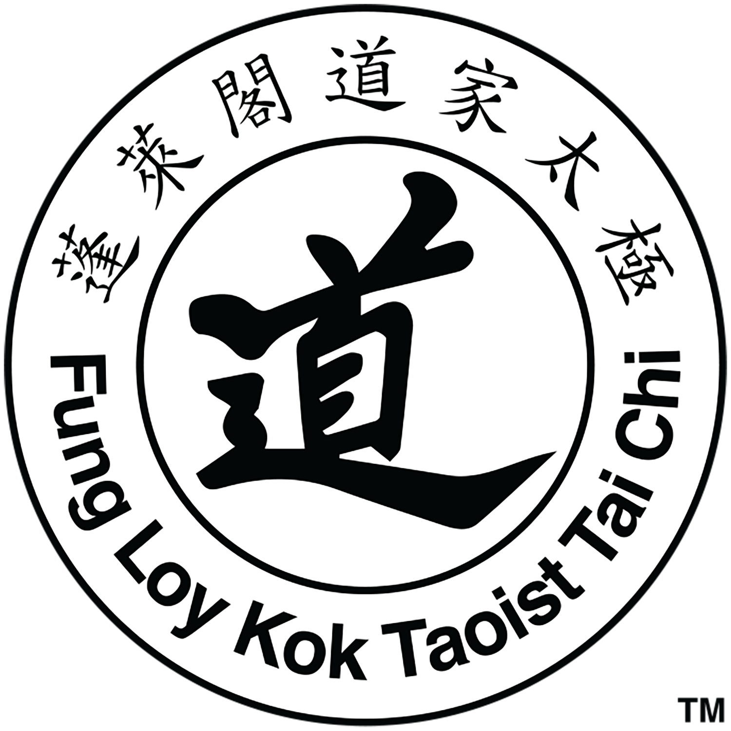 Fung Loy Kok Institute of Taoism