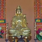 Goon Yam Festival